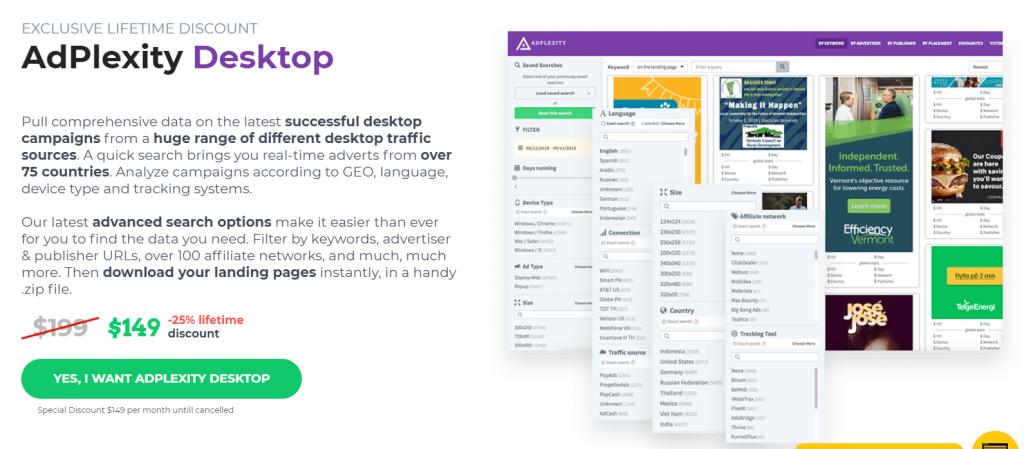 Adplexity Desktop